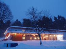 Hotel  Lipno