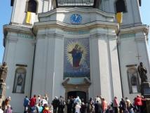 hostn-bazilika